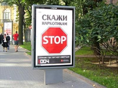 В Кировском районе Петербурга полиция изъяла партию наркотиков