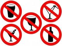 Во Всеволожском районе Ленинградской области из незаконного оборота изъято 300 литров алкоголя